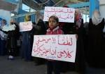 اعتصام للاجئين على بند التثبيت أمام الأونروا بغزة