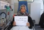 #غزة_بحاجتنا حملة لدعم مشافي قطاع غزّة