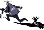كنيست الاحتلال يفشل في تشكيل الحكومة والانتخابات تقترب