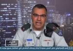 #تطبيع_الجزيرة .. فلسطينيون غاضبون من استضافة أدرعي