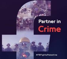 حملة لخفض تقييم فيسبوك بسبب محاربته للمحتوى الفلسطيني