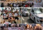 """""""احنا مش جعانين"""" لرفض الوجبات الإماراتية احتجاجًا على التطبيع"""