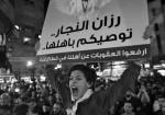 """""""ارفعوا العقوبات"""" حراك يتجدد للمطالبة برفع العقوبات عن غزّة"""