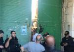 """""""#التسريب_خيانة"""" حملة تتصدّى لتسريب العقارات في القدس"""