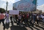 غزة: لجنة الدفاع عن الخريجين تنظم اعتصام للمطالبة بحقوقهم