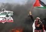"""فلسطينيون يساندون اليمن بحملة """"من فلسطين.. هنا اليمن"""""""