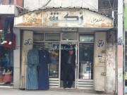 زكش،،أول بائع كابوي في غزة