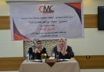 الإعلام المجتمعي يختتم مجموعة لقاءات حول حقوق المرأة