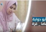 """يارا أبو دوابة،، الفنانة التي ترسم على أعواد """"الآيس كريم"""""""