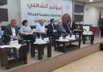 كيف يمكن إصلاح الجهاز القضائي الفلسطيني؟
