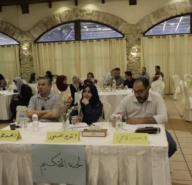 المناظرات الشبابية في قطاع غزة.. نموذج «فلسطينيات»