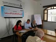 مركز رام الله ينظم لقاء حول الإعلام وخطاب الكراهية