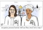 الاحتلال يمنع رشيدة طليب وإلهام عمر من زيارة القدس