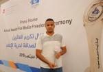 """""""نوى"""" تحصد جائزة بيت الصحافة لحرية الإعلام"""