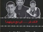 الاحتلال يعتقل الدكتورة وداد البرغوثي