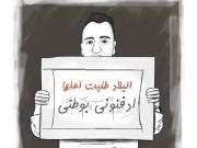 شهيد الغربة صالح حمد