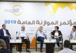 أمان: الدين العام يمس الخدمات الأساسية للمواطن الفلسطيني