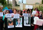 مطالبات نسوية بسرعة إقرار قانون حماية الأسرة