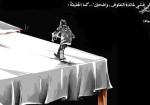 مجازر الاحتلال بحق الشعب الفلسطيني