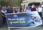 وقفة تضامنية مع هبة اللبدي الأسيرة الأردنية لدى الاحتلال