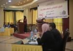 فلسطينيات تفتتح دوري جامعات غزّة في موسمه السابع