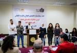 جامعتا بيت لحم والعربية الأمريكية تتأهلان لنهائي مناظرات الضفة