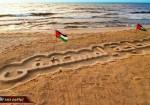 فلسطينيات تنظم حملة تغريد بعنوان #رفح_بحاجة_لمستشفى