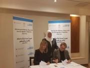 توقيع اتفاقية لتعزيز أجندة المرأة والسلام والأمن في فلسطين