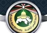 القدس المفتوحة تنهي استعداداتها ليوم تكنولوجيا المعلومات والاتصالات الـ13
