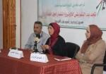 دائرة المرأة باللجنة الشعبية تنظم ندوة سياسية حول تجديد تفويض الأونروا
