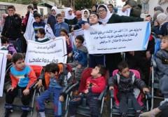 هيومن رايتس ووتش: القيود الإسرائيلية تضرّ بالأشخاص ذوي الإعاقة