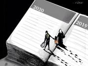 العام الجديد،، هل يحمل جديد!!