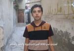 أمنيات أطفال غزة للعام 2020