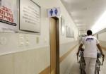 """العلاج في المستشفيات """"الإسرائيلية"""": هل تستطيع السلطة الانفكاك؟"""
