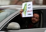 مبادرة لتوزيع خارطة فلسطين ضد صفقة القرن