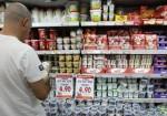 قرار منع ادخال المنتجات الإسرائيلية المحظورة يدخل حيز التنفيذ