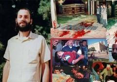 27 عاما على مجزرة الحرم الإبراهيمي