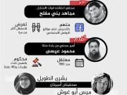 الصحافيون المعتقلون في سجون الاحتلال