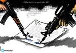 اتفاق أمريكا وطالبان