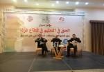 """الاحتلال والانقسام.. رصاصتان في صدر """"التعليم"""" بغزة"""