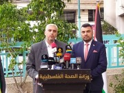 الصحة: تعافي حالة جديدة من مصابي كورونا في غزة