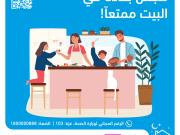 كيف نحمي أنفسنا من كورونا في رمضان
