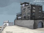 سجون العالم العربي ومستشفياته