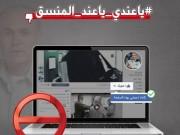 """أصابعٌ فلسطينية تصفعُ وجه """"إسرائيل"""" الرقمي"""