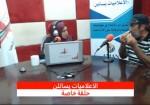 بلدية غزة تعد بحل إشكالية أصحاب البسطات