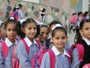 عودة الطلاب إلى مدارسهم بعد انقطاع خمسة أشهر