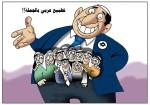 تطبيع عربي بالجملة