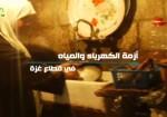 الأوضاع الإنسانية في قطاع غزة في ظل جائحة كورونا
