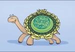 غضب فلسطيني من جامعة الدول العربية