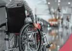 """ذوو إعاقة.. """"كورونا"""" تعود بـ""""بروتوكولات"""" علاج إلى """"صِفر"""""""